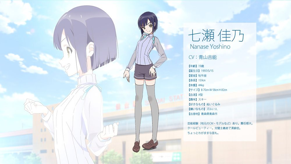 Wake-Up,-Girls!-Shin-Shou-Character-Designs-Yoshino-Nanase