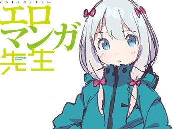 ClariS-to-Perform-Opening-Theme-for-Eromanga-sensei-Anime