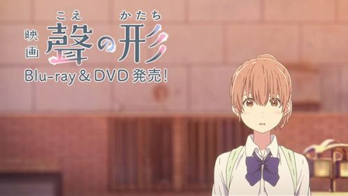Koe-no-Katachi---Blu-Ray-&-DVD-Commercial