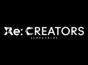 Re-CREATORS-Cast,-Promotional-Video-2-&-Pre-Screening-Event-Revealed