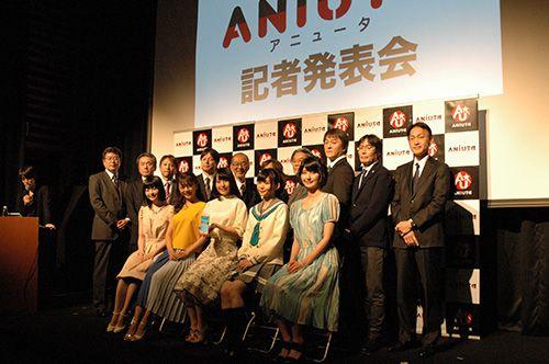 ANiUTa-Press-Conference-VAs-Singers-+-Corporate