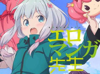 Eromanga-sensei-Anime-Premieres-April-9---New-Visual,-Designs-&-Promotional-Video-Revealed