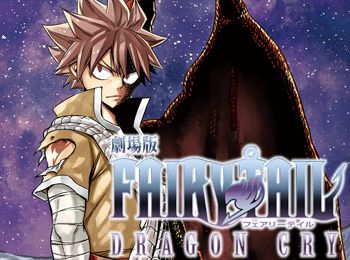 Fairy Tail Dragon Cry Releases May 6th - Visual, Trailer, Cast & Staff Revealed