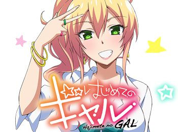 Hajimete-no-Gal-Anime-Visual,-Cast-&-Character-Designs-Revealed