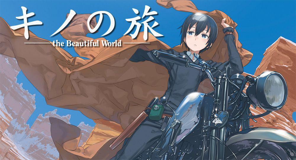 Kino-no-Tabi-The-Beautiful-World-Light-Novel-Visual