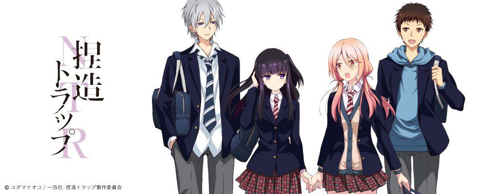 Netsuzou-Trap-Anime-Visual-02v2