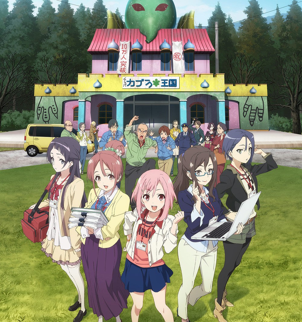 Sakura-Quest-Visual