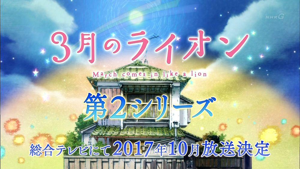 Sangatsu-no-Lion-Season-2-Announcement-Image