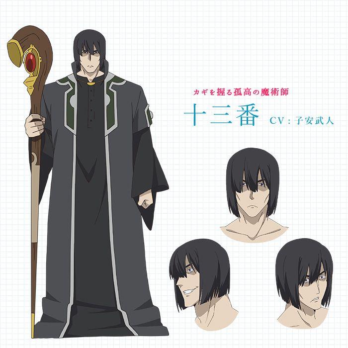 Zero-kara-Hajimeru-Mahou-no-Sho-Character-Designs-Holdem