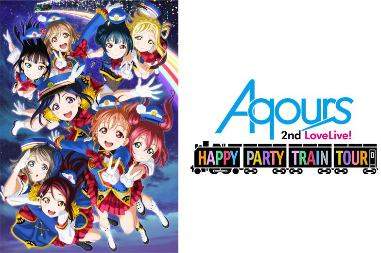 Aqours-HAPPY-PARTY-TRAIN-Tour-Visual