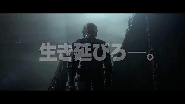 Blame!-Anime-Movie---Trailer-2