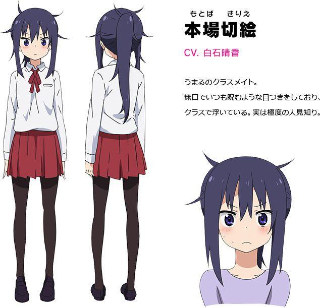 Himouto!-Umaru-chan-Anime-Character-Designs-Kirie-Motoba