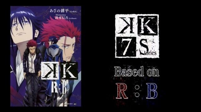 K-Seven-Stories-Based-on-R-B-Title