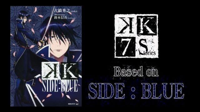 K-Seven-Stories-Based-on-Side-Blue-Title