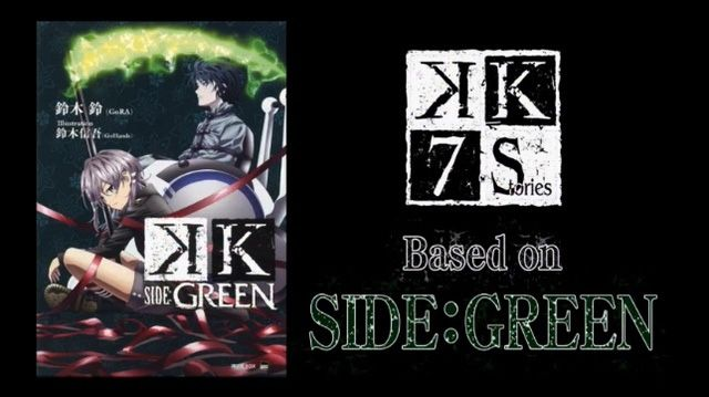 K-Seven-Stories-Based-on-Side-Green-Title