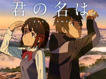 Kimi-no-Na-wa.-Releasing-on-Blu-ray-&-DVD-July-26