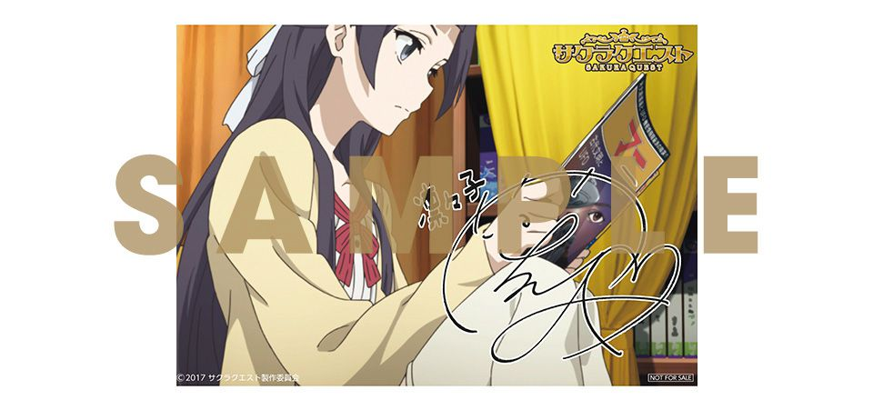 Sakura-Quest-Blu-ray-Pre-order-Bonus-Amazon