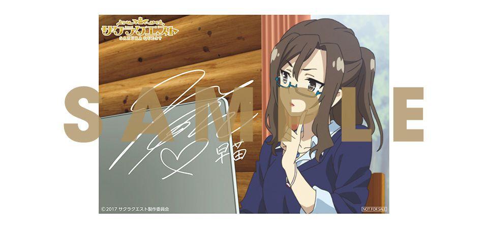 Sakura-Quest-Blu-ray-Pre-order-Bonus-sofmap