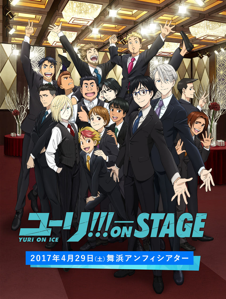 Yuri!!!-on-Stage-visual