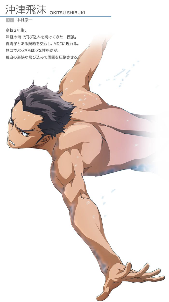 DIVE!!-Anime-Character-Designs-Shibuki-Okitsu