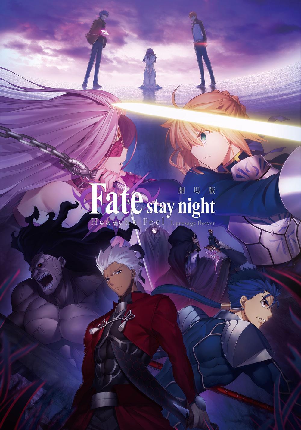 Fate-stay-night-Heavens-Feel---I-.presage-flower