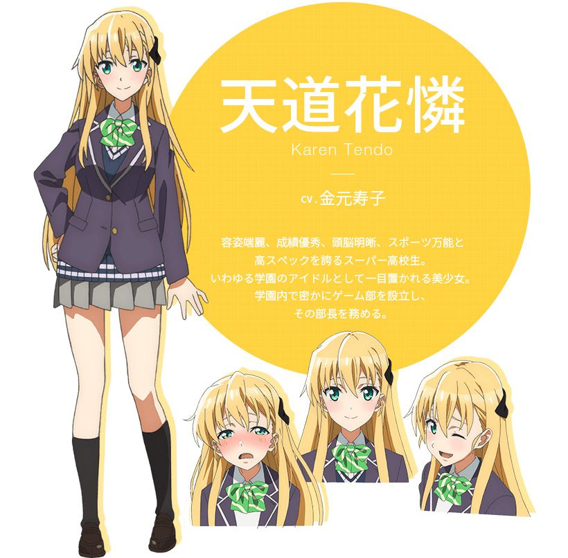 Gamers-TV-Anime-Character-Designs-Karen-Tendo