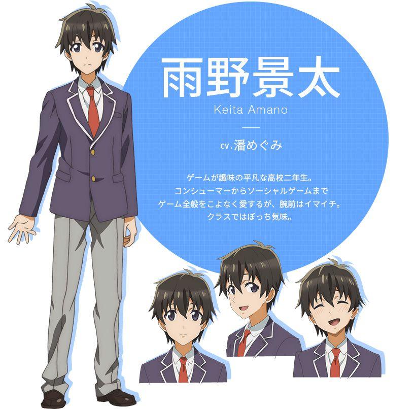 Gamers-TV-Anime-Character-Designs-Keita-Amano