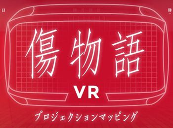 Kizumonogatari-VR-Announced-for-PlayStation-VR