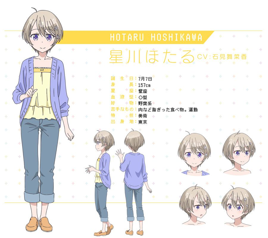New-Game!-Season-2-Character-Designs-Hotaru-Hoshikawa