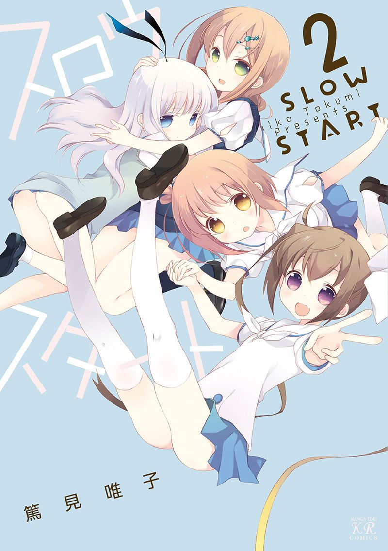 Slow-Start-Vol-2-Cover