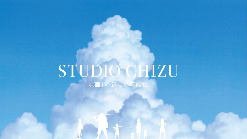 Studio-Chizu