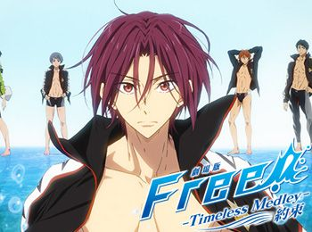 Free!-Timeless-Medley--Yakusoku-Anime-Movie-Releases-July-1st