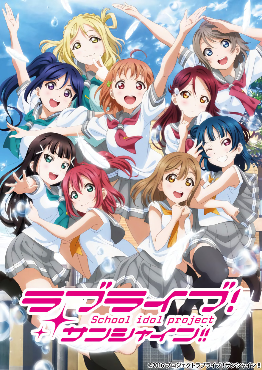 Love-Live!-Sunshine!!-Season-2-Visual