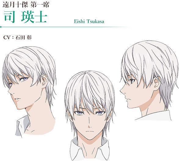 Shokugeki-no-Souma-Anime-Character-Designs-Eishi-Tsukasa