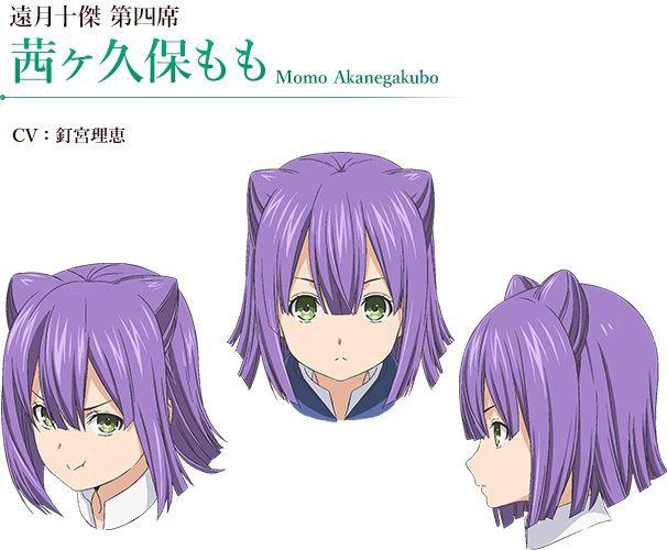 Shokugeki-no-Souma-Anime-Character-Designs-Momo-Akanegakubo