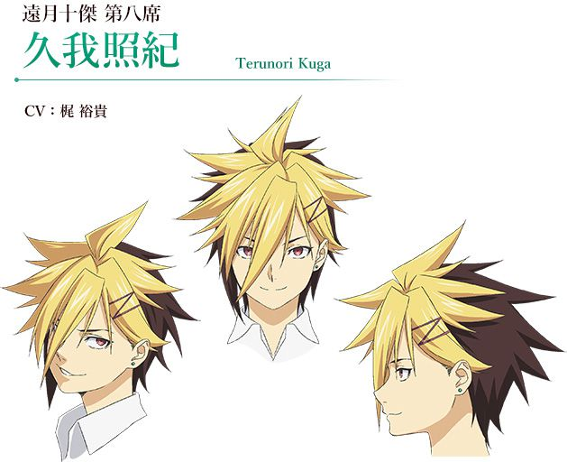 Shokugeki-no-Souma-Anime-Character-Designs-Terunori-Kuga
