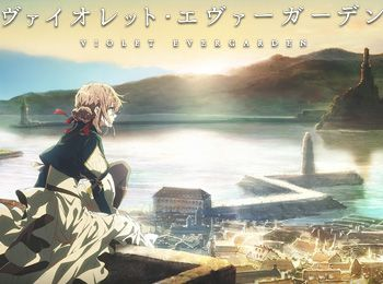 Violet-Evergarden-TV-Anime-Premieres-January-2018---Visual,-Cast,-Staff-&-Promotional-Video-Revealed