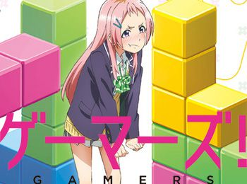 Gamers!-TV-Anime-Premieres-July-13---New-Visual-Revealed