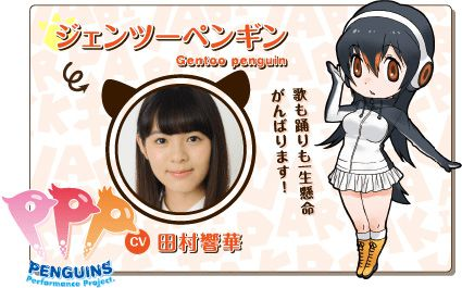 Kemono-Friends-Anime-Character-Designs-Gentoo-Penguin