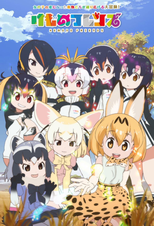 Kemono-Friends-TV-Anime-Visual