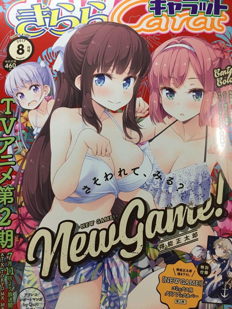 Manga-Time-Kirara-Carat-July-Cover