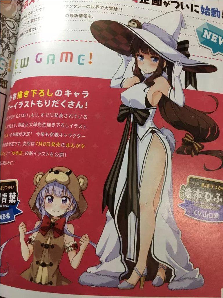 New-Game!-x-Kirara-Fantasia-Aoba-+-Hifumi