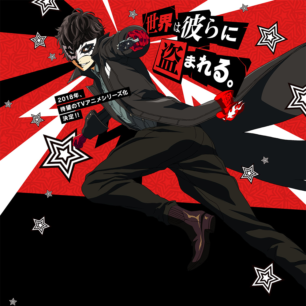Persona-5-The-Animation-Visual
