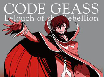 Code-Geass-Compilation-Films-Visual,-Release-Date-&-Trailer-Revealed