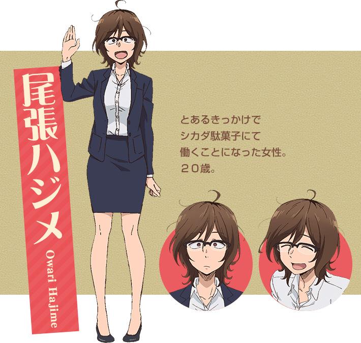 Dagashi-Kashi-Season-2-Character-Designs-Hajime-Owari
