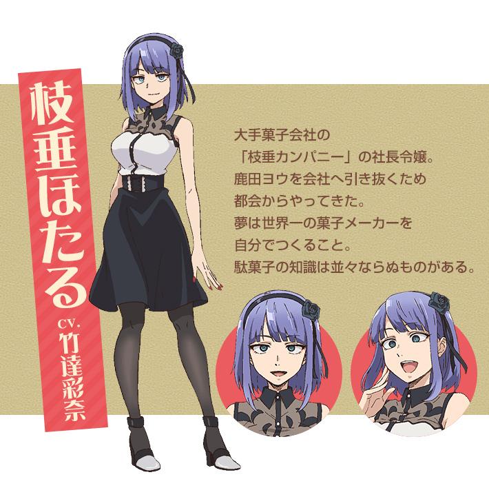 Dagashi-Kashi-Season-2-Character-Designs-Hotaru-Shidare