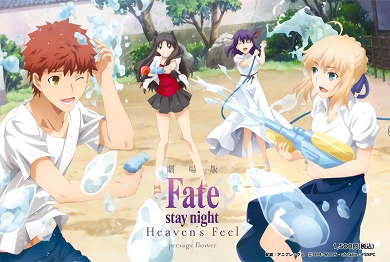 Fate Stay Night Heaven S Feel I Presage Flower Comiket Ticket