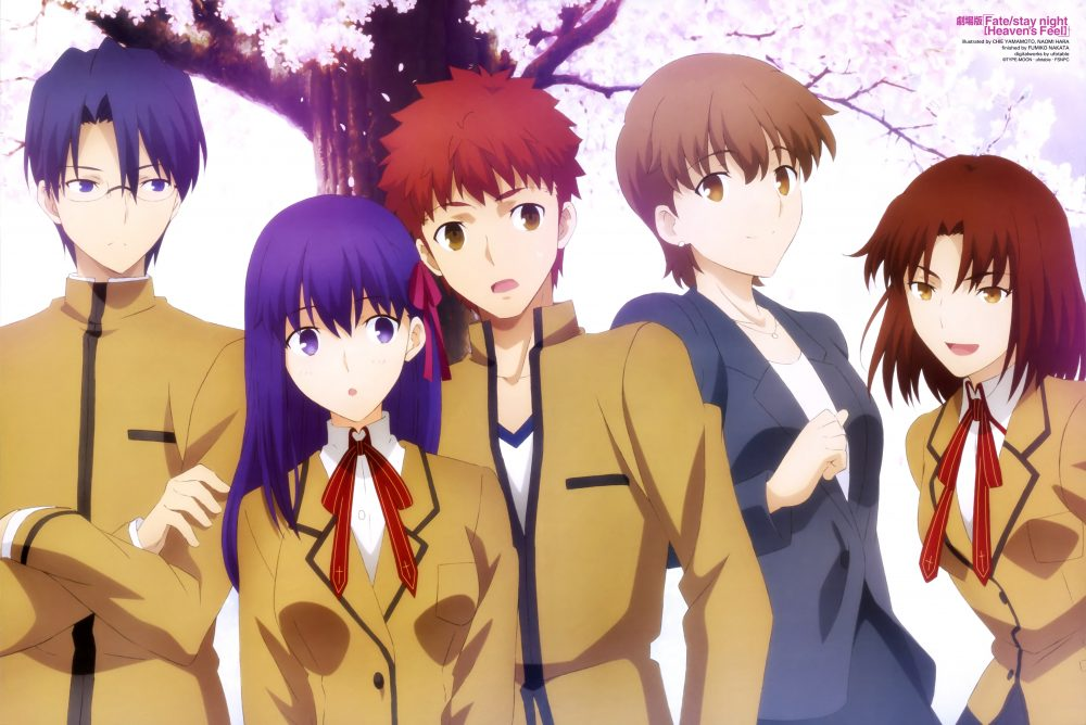 Fate-stay-night-Heavens-Feel-I-presage-flower-Newtype-September-Visual