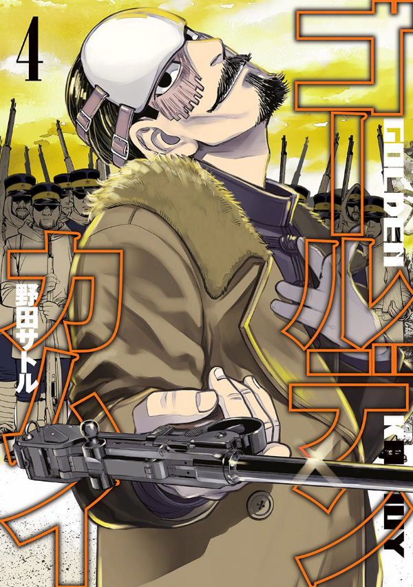 Golden-Kamuy-Vol-4-Cover