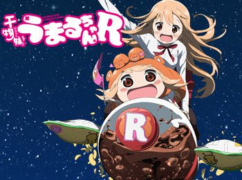 Himouto!-Umaru-chan-Season-2-Premieres-This-October---Visual,-Promotional-Video-Revealed